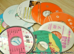 Crea-CD-Organaizer