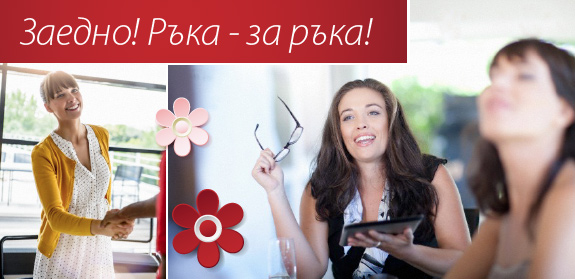 Партньори и приятели на www.creacentt.com