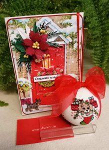 Коледната играчка с бродерия куче и картичка с куче ръчна изработка