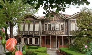 Регионален етнографски музей – Пловдив