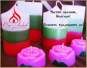 Светлината, която дава топлина чрез ръчно изработената свещ. Как един млад човек е омагьосан от ръчно изработените свещи и започва с хъс да твори